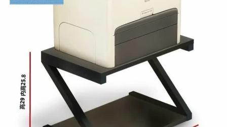电脑印表机架子置物架办公桌面双层收纳文件多功能架简约木架