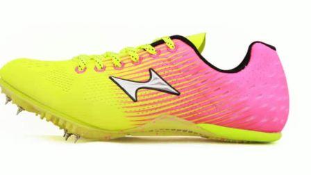 海尔斯钉鞋田径短跑男女比赛专业7钉钉子鞋跑钉鞋体育训练鞋135