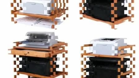 打印机台架办公室印表机架桌面收纳层架现代架子置物架桌面多功能