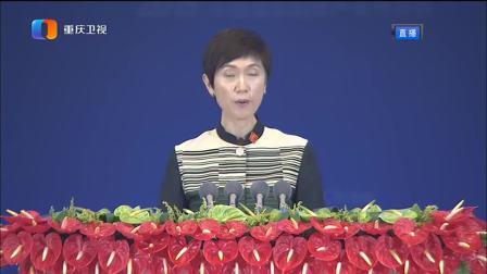 2019中国国际智能产业博览会开幕式暨大数据智能化高峰会