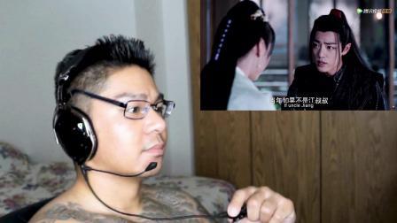 陈情令 The Untamed - Episode 24  l Watch with Me l HD REACTION