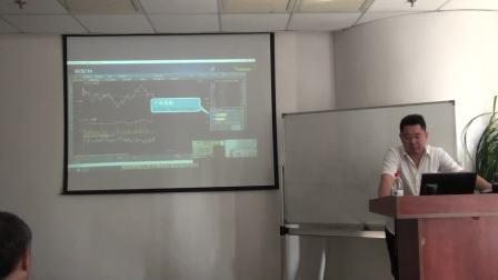 华林证券上海营业部期权策略及实盘运用-03