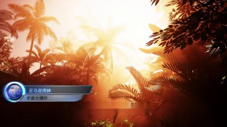 热带雨林 #亚马逊雨林大火  ##轻知识计划