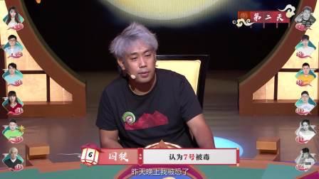 【GodLie】【20190823】第4季第6期第1局(梦魇守卫)