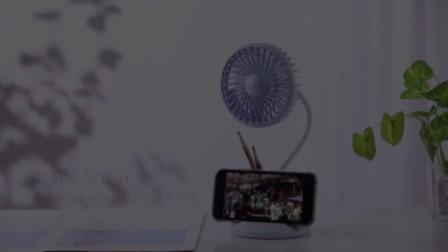 君晓天云檯灯小风扇USB小型静音迷你可携式学生宿舍牀上寝室办公室可充电池插电脑桌面婴儿童家用车载创意大风力电风扇