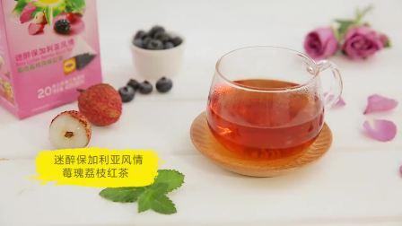 君晓天云包邮 立顿水果茶保加利亚荔枝红茶20包果茶包花果茶三角茶包