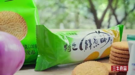 三牛特色鲜葱酥送礼礼盒装葱油咸味饼干