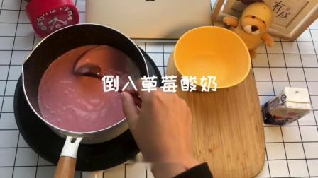 #为河南美食打call #七夕鹊实喜欢你 不用烤箱不用模具,杯子也能做的慕斯蛋糕