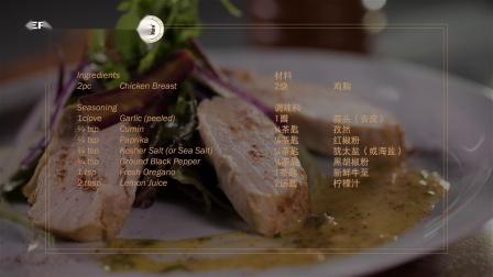 22.Roasted Chicken Salad with Spicy Aioli Sauce_烤雞肉沙律配辣蒜蓉蛋黄酱   德国宝低温慢煮食谱
