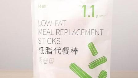 代餐棒低脂燕麦全麦穀物能量棒低无糖精卡饱腹高蛋白食品健身零食