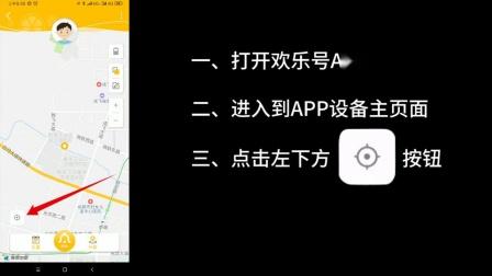 GPS定位器位置更新功能讲解