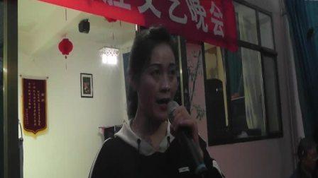 隆德县赵家大院自乐班2019.8.22演出实况