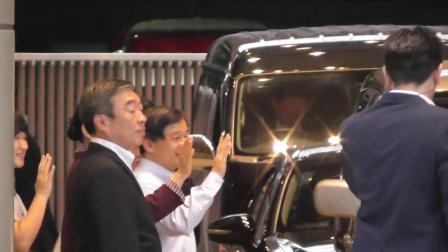 Emperor family arrives at Tokyo Station