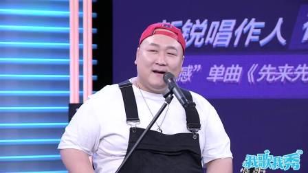 苟瀚中爆笑介绍好朋友:除了帅一无是处 我歌我秀苟瀚中新歌分享会 20190829
