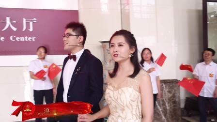 《我和我的祖国》快闪-中国人民银行鹤壁市中心支行