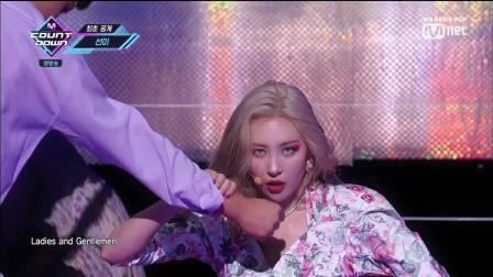【瘦瘦717】宣美性感回归 最新舞蹈现场 - LALALAY