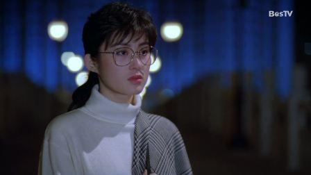 花心梦里人【张敏】【1080p】【国语无字】