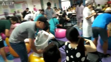 清远市人民医院孕妇学校分娩球课程 #CF#