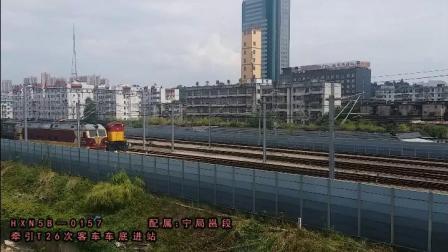 爱剪辑-2019.08.31星期六——周末影院唐山路看车
