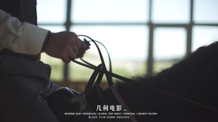 几何电影|爱与炙热 以梦为马