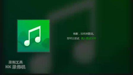 2019年8月17日 新教育•爱研会呱呱活动总第281期  阅读部活动:杨富志《把整个心灵献给儿童》