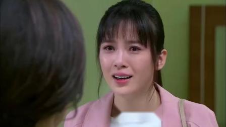 女孩伤心大哭。