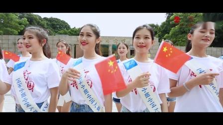 第59届国际小姐总决赛赛前宣传片