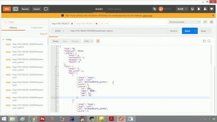 java进阶教程Elastic Stack 从入门到实践13.RESTful API(高亮显示、聚合)