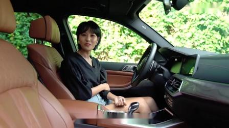"""【《试驾2019款""""宝马X5 xDrive40i 尊享型(M运动套装)""""》】"""