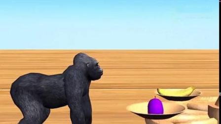 黑色大猩猩吃掉黄色的香蕉后身体变成了黄色,学颜色和英语