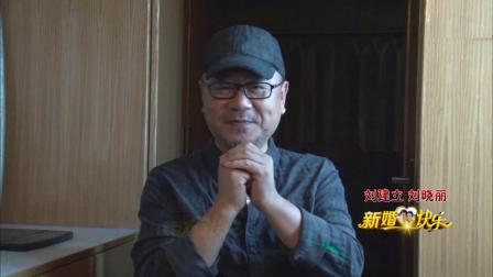 大牌群星祝福新婚快乐明星祝福语VCR婚礼开场MV制作
