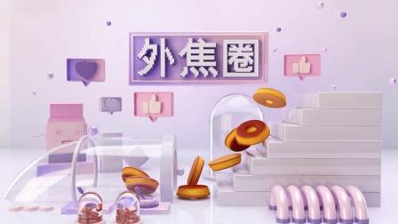 君晓天云【三只鬆鼠_外焦圈150gx2_焦糖蛋糕】早餐麵包营养零食点心甜甜圈