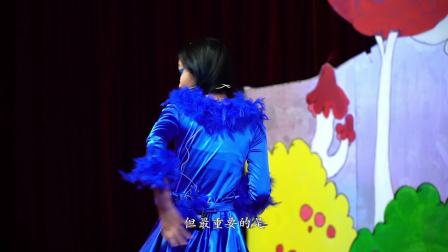 包玉刚实验学校Seussical表演 YK Pao School Seussical performance