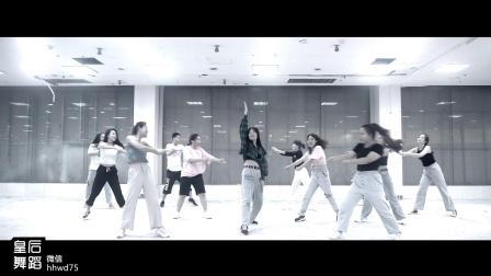 职业现代舞蹈教练班 皇后舞蹈 郑州爵士舞老师速成培训《Treasure》