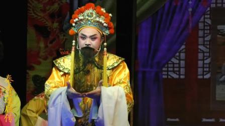 福建省永春县《二团》高甲戏剧团  秦香莲后传