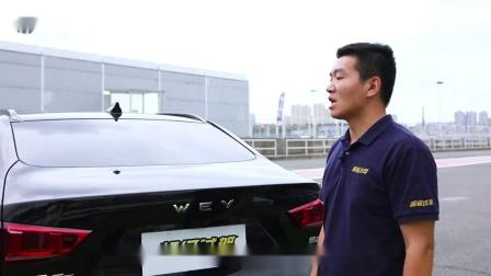 """【《试驾2020款""""长城WEY(魏派)VV7 GT""""》】"""