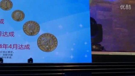 20160731珠海商务大会--许东老师分享_标清(上传)