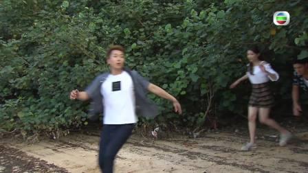 TVB【愛.回家之開心速遞】第660集預告 George生性病子孝好濕滯?!
