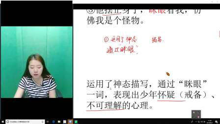 97徐福阳老师语文课