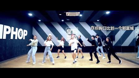 宝石gem 野狼disco舞蹈视频 郑州哪个舞蹈培训班教的好
