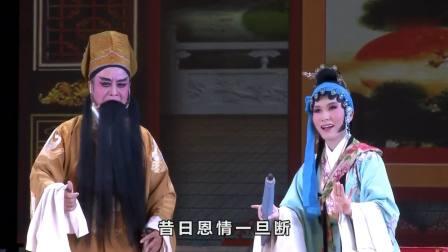【海陆丰白字戏】海丰县白字戏艺术传承中心 -《珍珠记》全剧  蓝光1080P