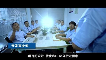 天津市江源塑胶制品有限公司
