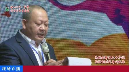 阳江市第一中学教育发展基金会庆祝第35个教师节茗聚活动