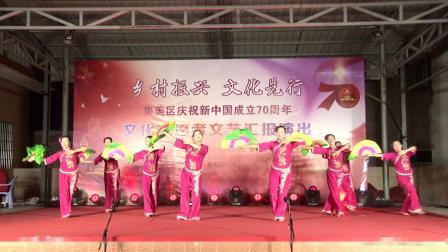 集美区庆祝新中国成立70周年文化志愿者文艺汇报演出