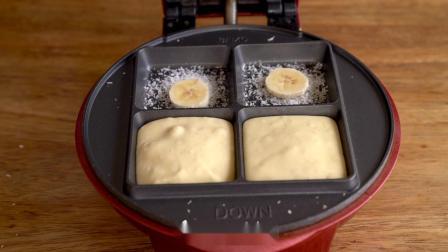 【香蕉椰蓉蛋糕】湿润蓬松好吃的不得了!