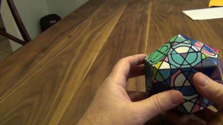 Crazy Radiolarian Solve Vlog Part 7