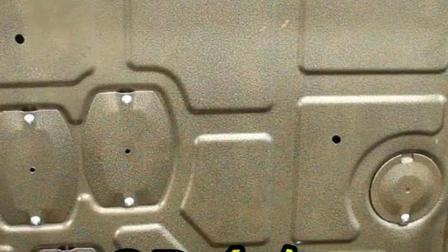 君晓天云19款全新胜达引擎下护板原厂现代胜达车底盘装甲护底板改装配件