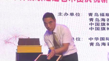 5魔术表演 青岛李沧舞蹈分会香格里拉艺术团团长朱善冲