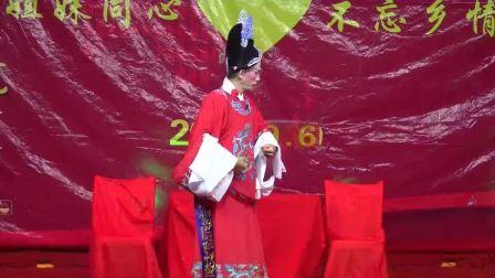 澄迈县仁兴镇西达居昌源村2019第二届出嫁女联欢晚会