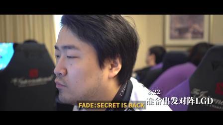 VG战队TI9纪录片